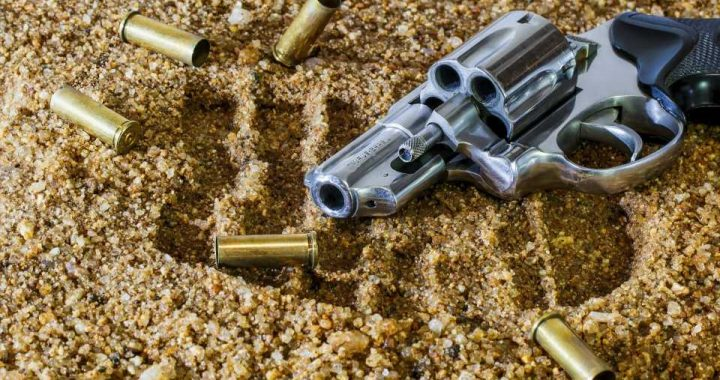 Surgeons endorse efforts to improve firearm safety and reduce firearm-related injuries